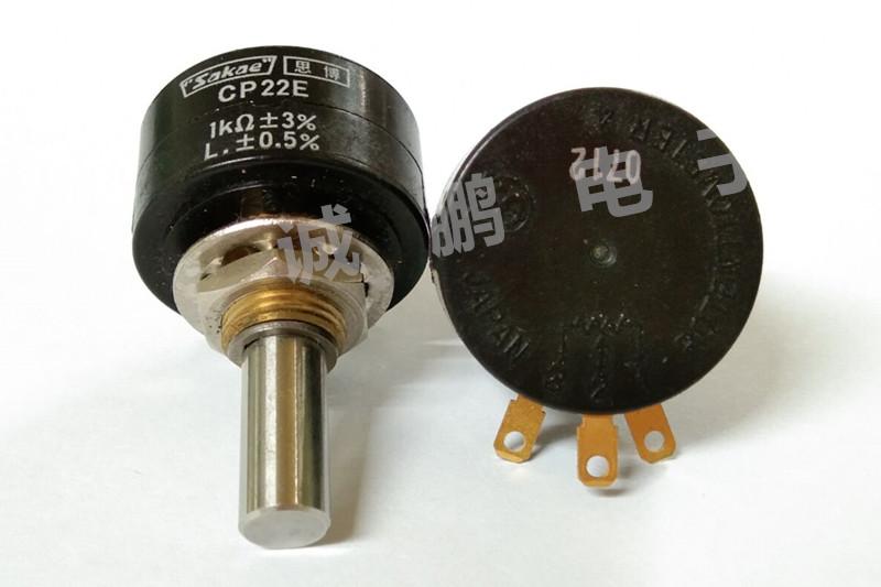 日本SAKAE电位器 CP22E 1K单圈电位器 线绕电位器