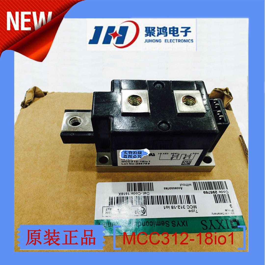 全新原装MCC312-18io1