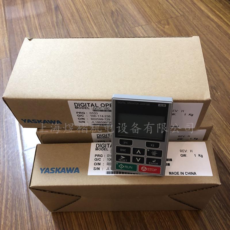 安川变频器操作面板JVOP-181通讯卡 PG卡 变频器附件