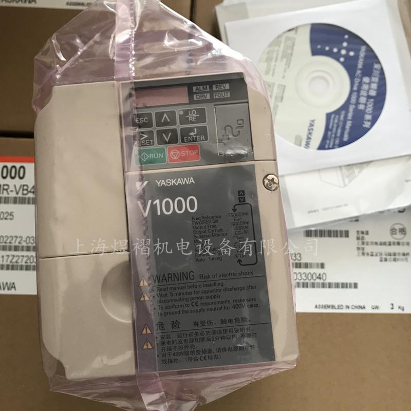 安川变频器CIMR-AB4A0088ABA 37KW 400V 安川A1000变频器一级代理