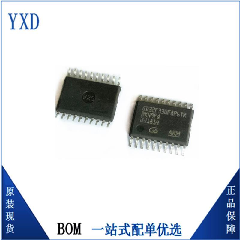 供应GigaDevice(兆易创新)GD32F330F8P6 GD32F330原厂原装芯片