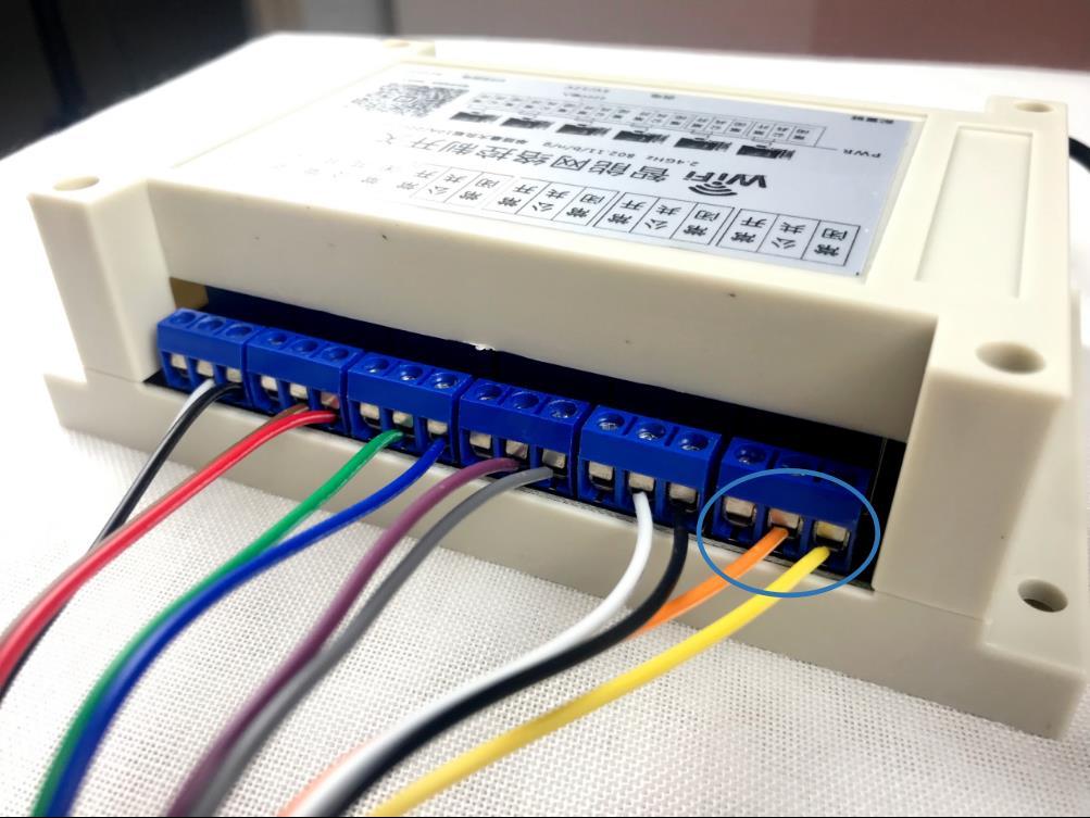 闪优物联·智能电工