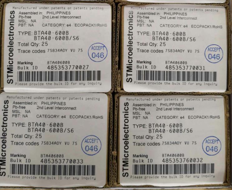 双向可控硅BTA40-600B,BTA40600B