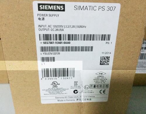 西门子CPU电源6ES7307-1KA01-0AA0全新原装SIEMENS6ES7 307-1KA01-0AA0