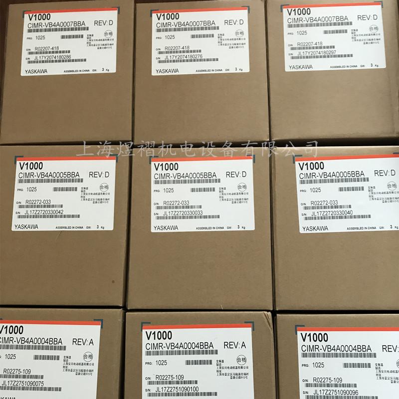 安川变频器CIMR-HB4A0015FBC H1000系列3.7KW 380V变频器