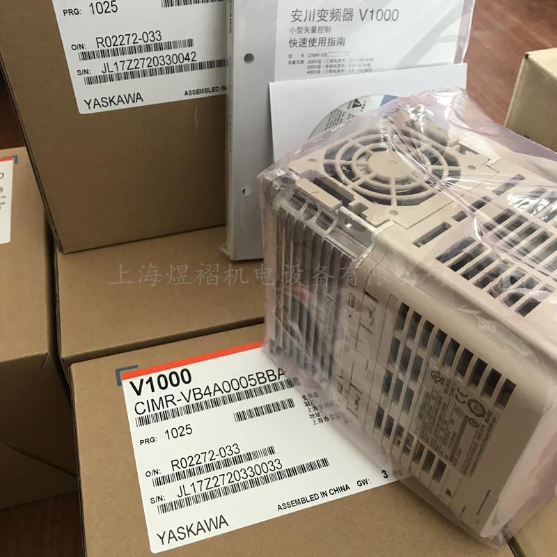现货供应原装安川变频器HB4A0024FBC 7.5KW H1000系列 包邮