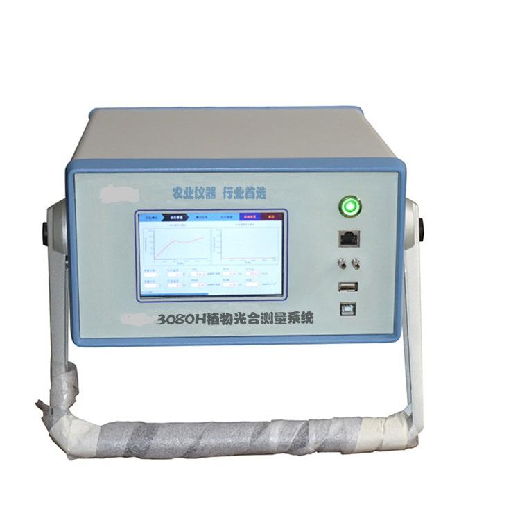植物光合测量系统