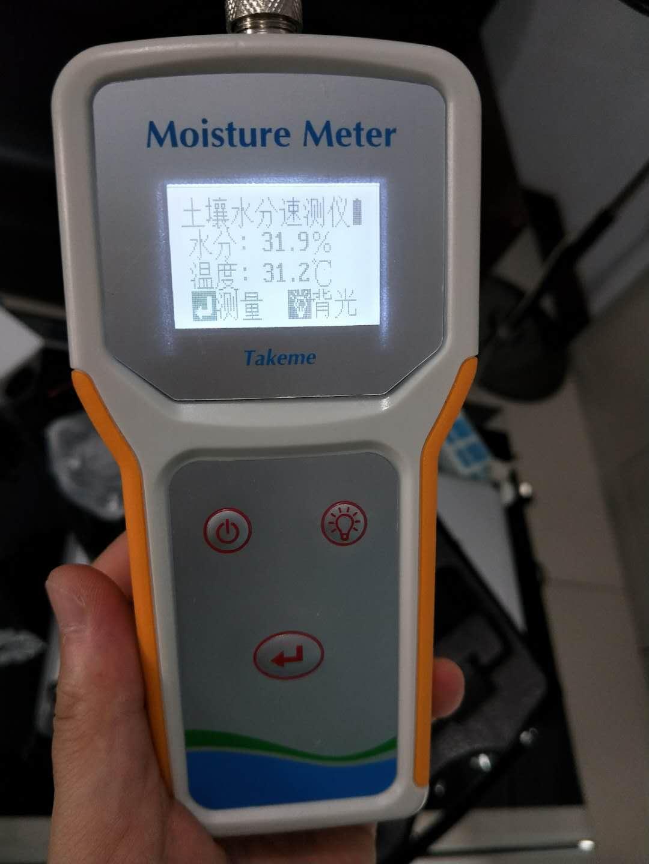 便携式土壤水分温度速测仪