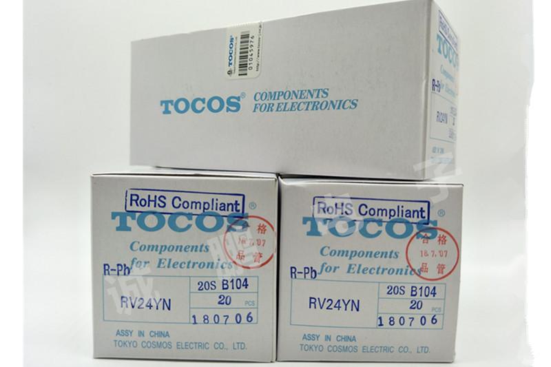 日本TOCOS电位器RV24YN20SB104 碳膜电位器