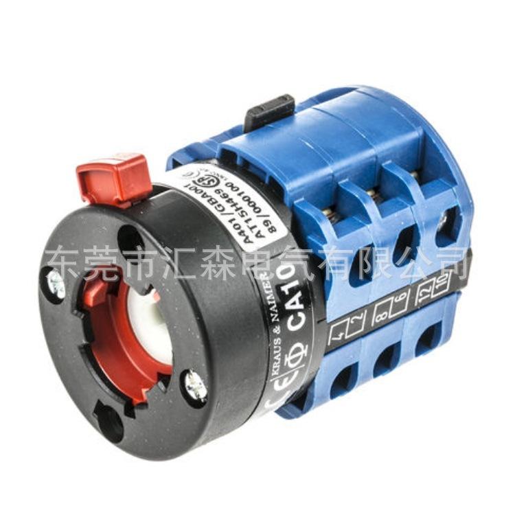 蓝系列转换开关KG10A T202/04/FT2/V845