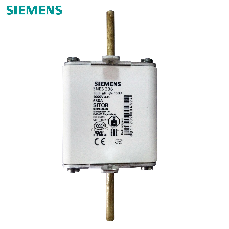 西门子熔断器3NE3336