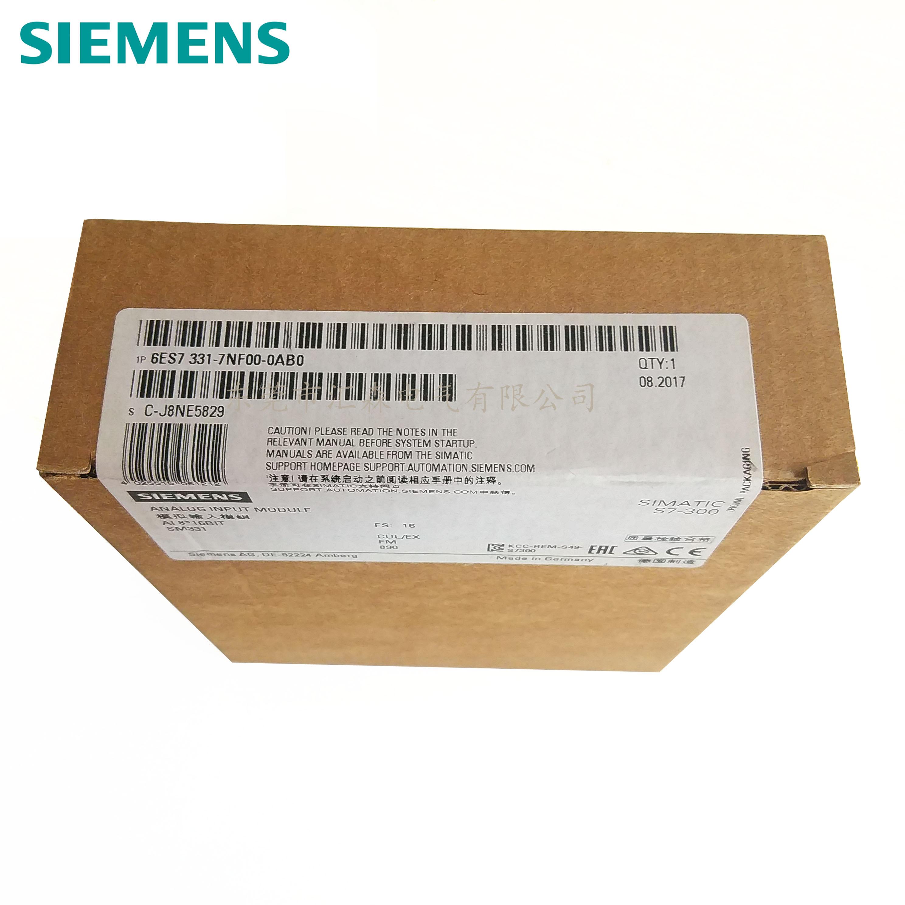 西门子模块6ES7331-7NF00-0AB0