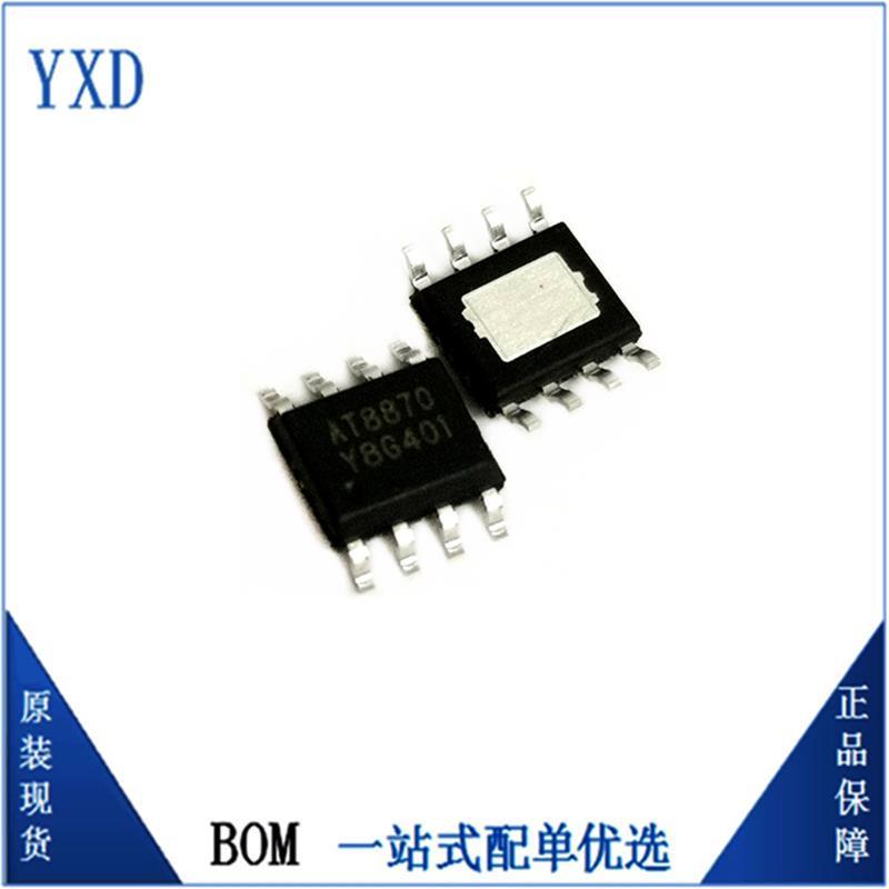 全新原装AT8870 单通道刷式直流电机驱动器芯片