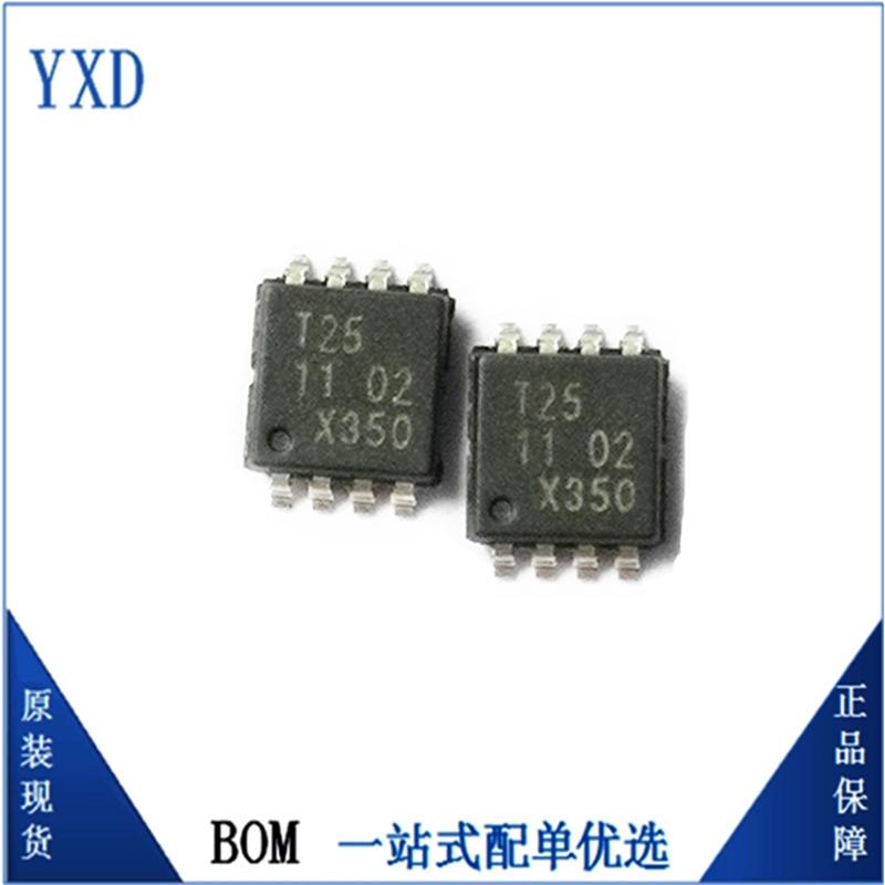 现货供应74HCT2G125DP专业一站式电子元器件全新原装IC配单配套