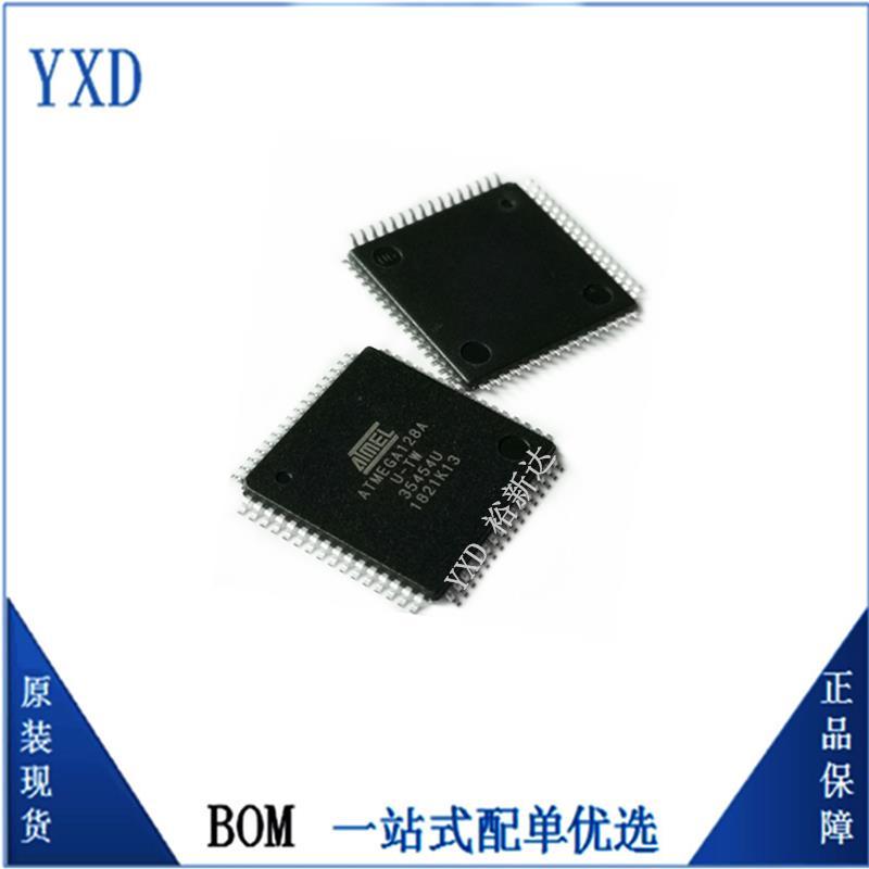 现货供应ATMEGA128A-AU 全新原装现货集成电路芯片IC一站式配单