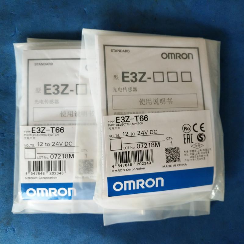 欧姆龙光电开关E3Z-T66 E3Z-L61 E3Z-T81 E3JK-TS11B对射光电传感器