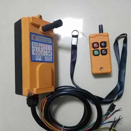 TC-R2D两路工业无线遥控器