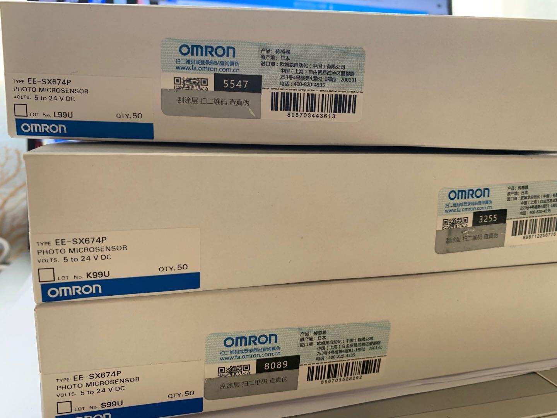 欧姆龙传感器EE-SX674P正规渠道 全新正品 假一罚百