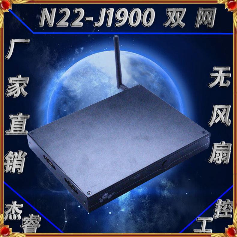 N22  J1900 无风扇 双网,无风扇工控主机,云终端主机,瘦客户机