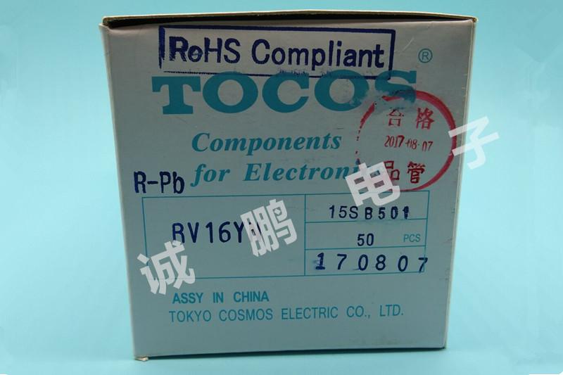 日本TOCOS原装电位器 RV16YN15S-B105碳膜电位器