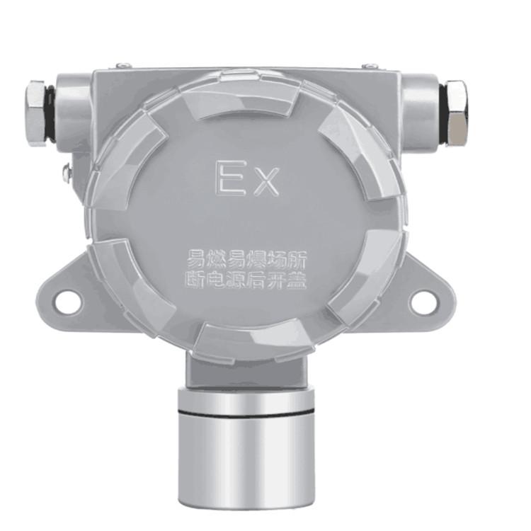 厂家定制固定式高精度硫化氢气体探测器  量程0-10ppm