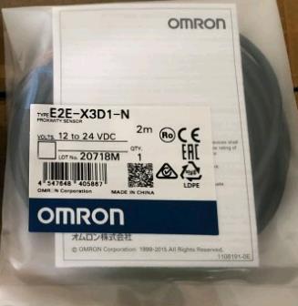 原装正品OMRON欧姆龙E2B-M30LN30-WZ-C1 M30螺纹接近传感器