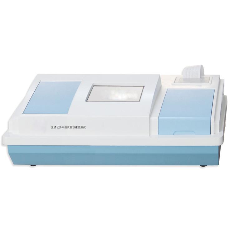 HC-9628 全波长多用途酶标分析仪
