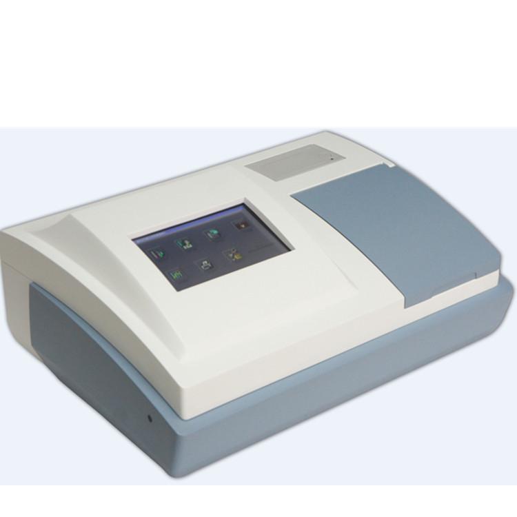 HC-9802自动酶标仪