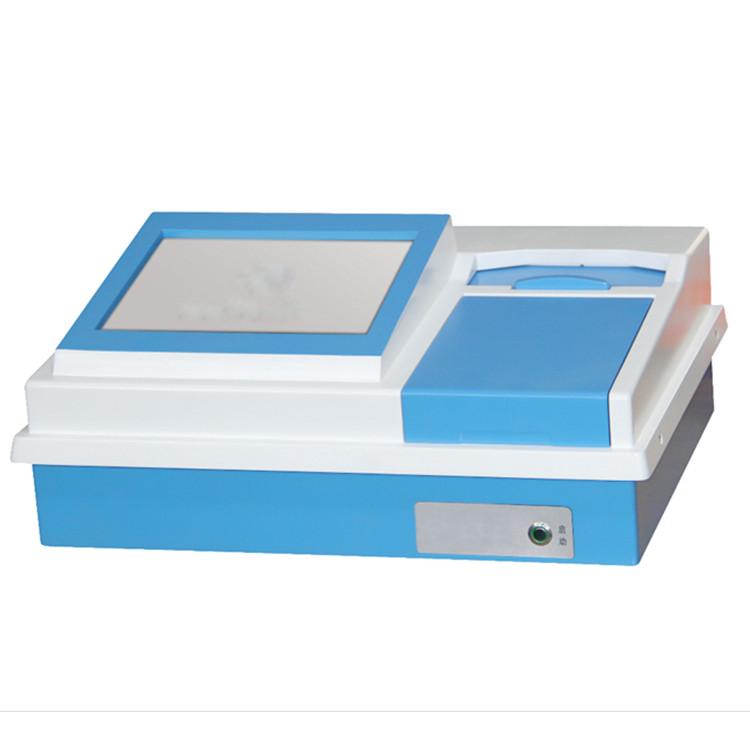 HC-9802plus自动酶标仪