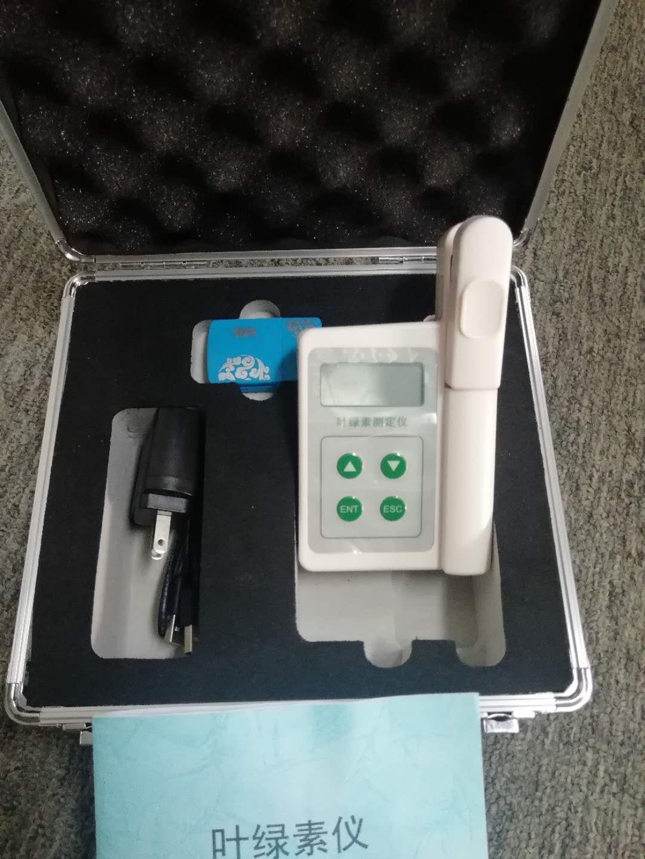 四参数叶绿素测定仪