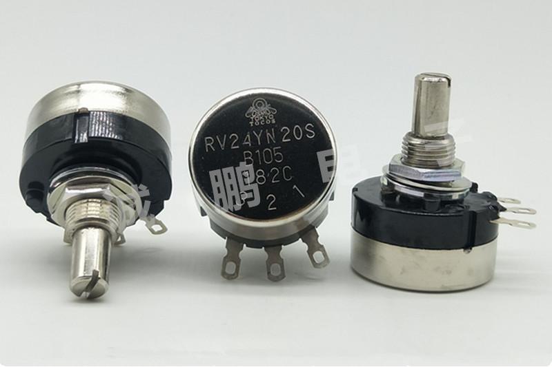 日本TOCOS电位器RV24YN20SB105碳膜电位器