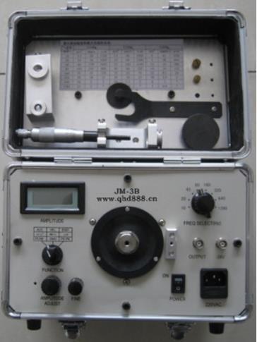 振动传感器校准仪JM-3B型