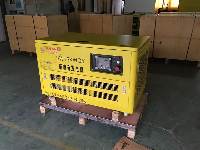 发电机15KW汽油发电机组