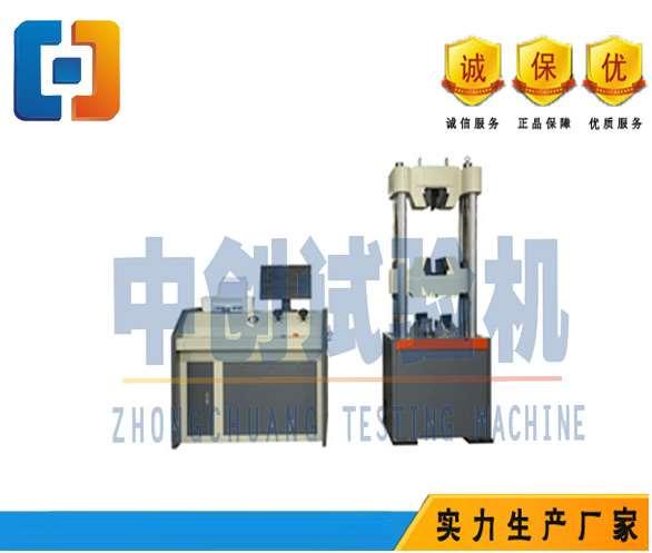 抽芯铆钉抗剪强度测试仪直销价格