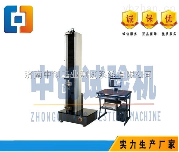 5KN手刹拉线抗拉强度测试仪品牌