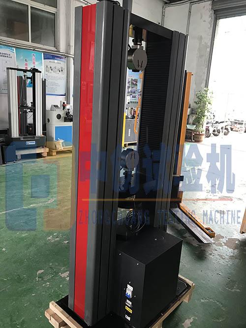 防水材料撕裂强度测试仪品牌厂家
