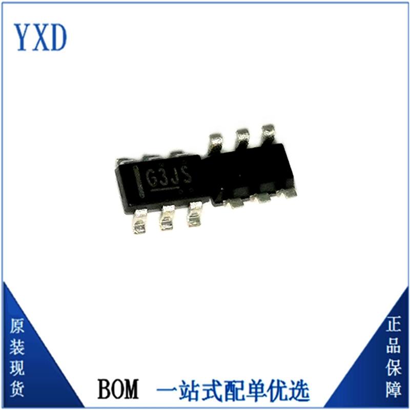 现货供应S-8261ABJMD-G3JT2S 全新原装正品电池电源管理芯片ic
