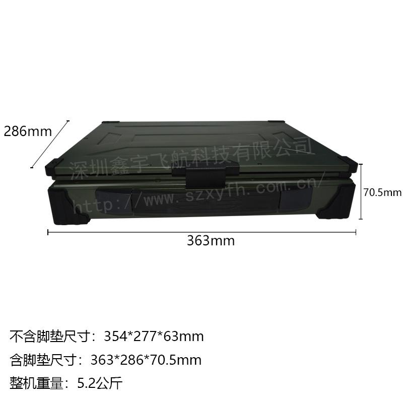 14寸上翻超轻薄双屏便携机便携式工业笔记本加固电脑军工外壳一体