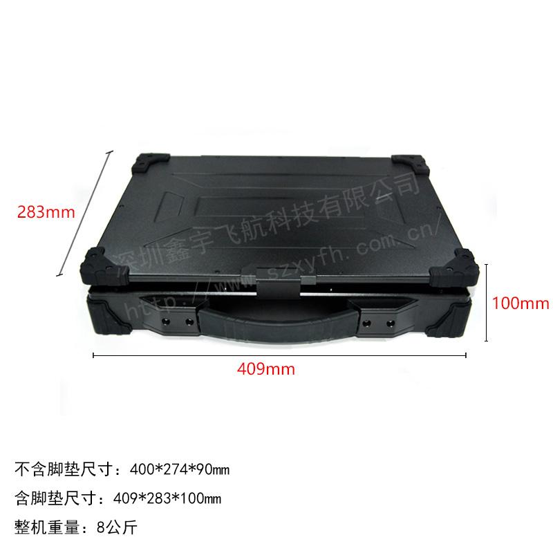15寸上翻超轻薄三屏便携式工业便携机机箱军工电脑外壳加固笔记本