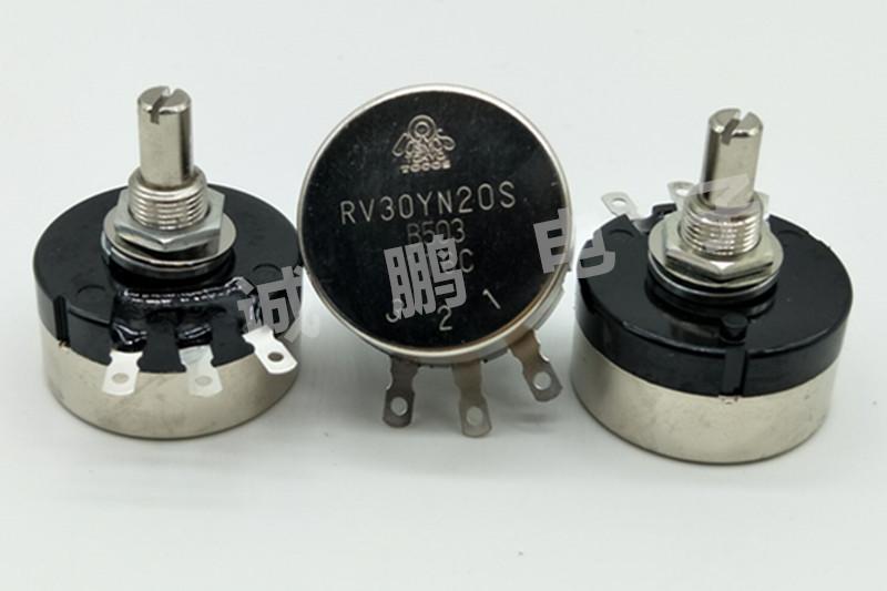 日本TOCOS电位器RV30YN20SB503碳膜电位器
