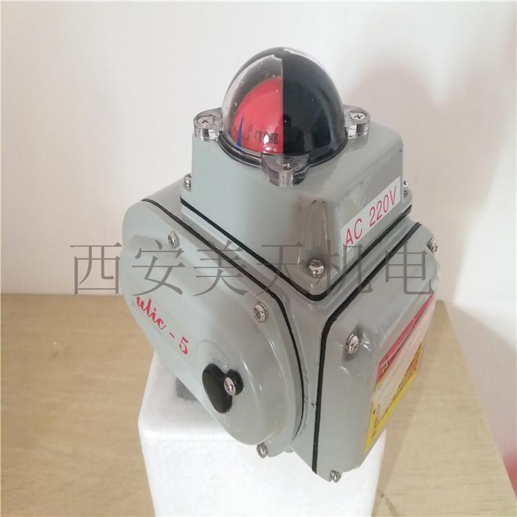 电动执行器ulic-5