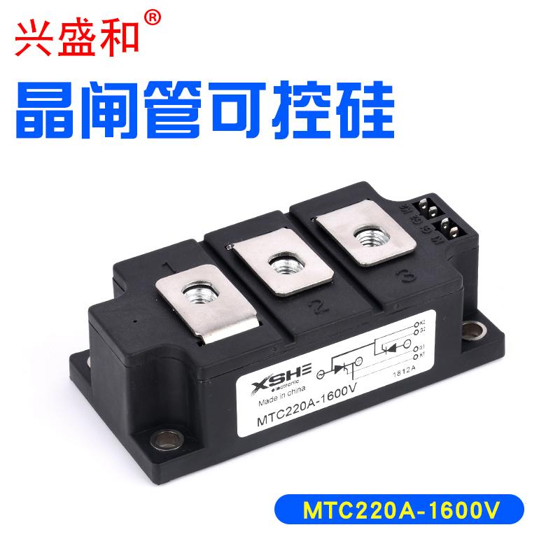可控硅模块MTC160A1600V MTC220A-16晶闸管模块调温充电