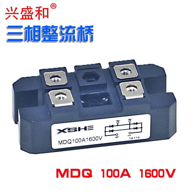 高品质单相整流桥模块MDQ100A1600V MDQ100-16 模块加散热器