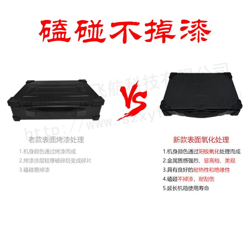 15寸超薄1.5U便携式工业便携机机箱定制军工电脑外壳加固型笔记本