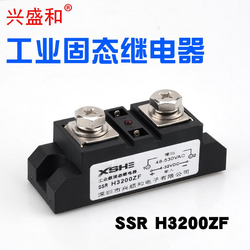 H3200ZF固态继电器工业级直流控交流SSR200A光耦无触点控制开关