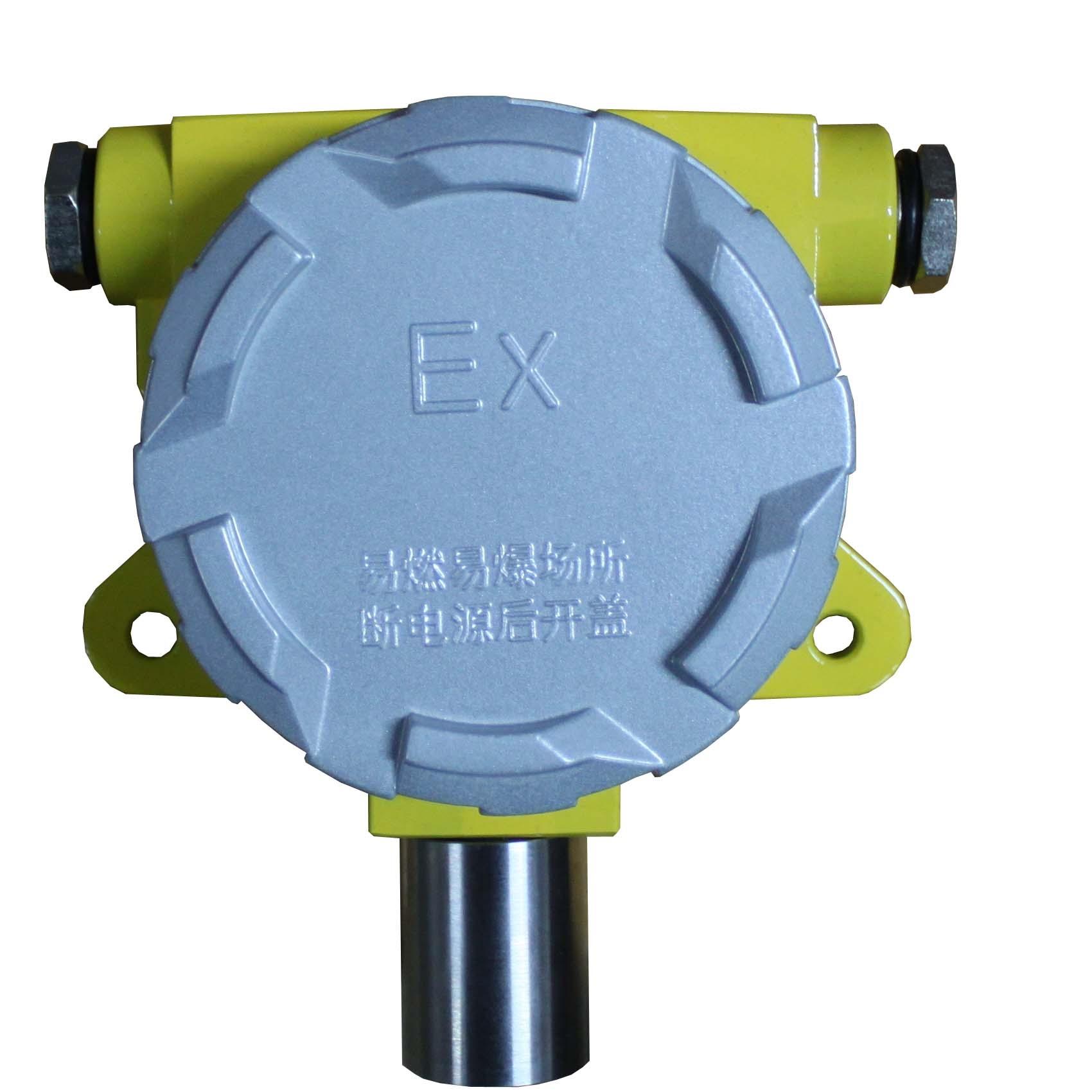工业固定壁挂甲烷气体报警器甲烷泄漏探测器