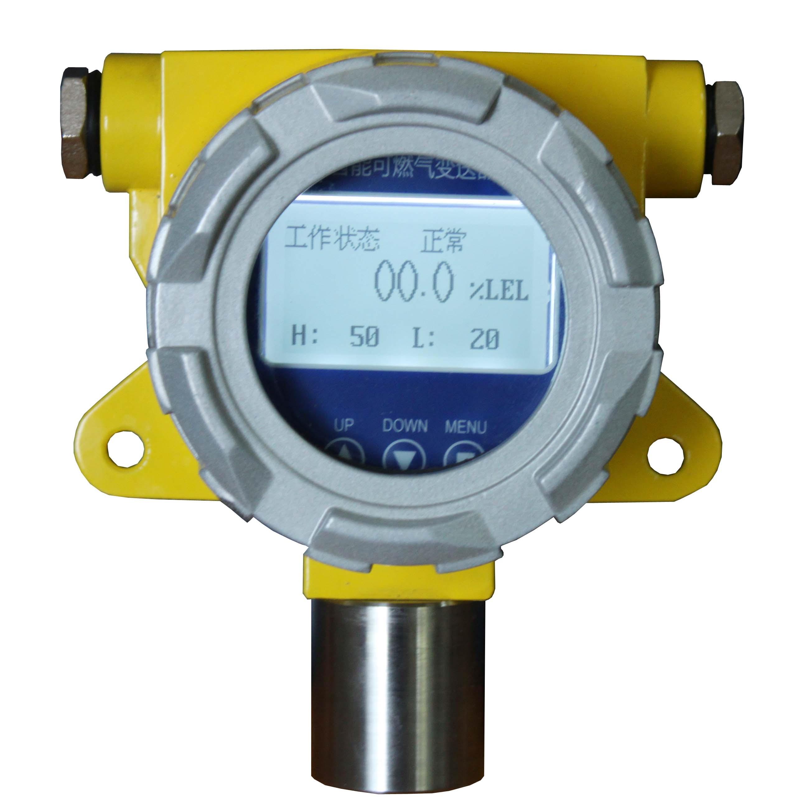 固定式可燃气体报警器防爆工业可燃探测器
