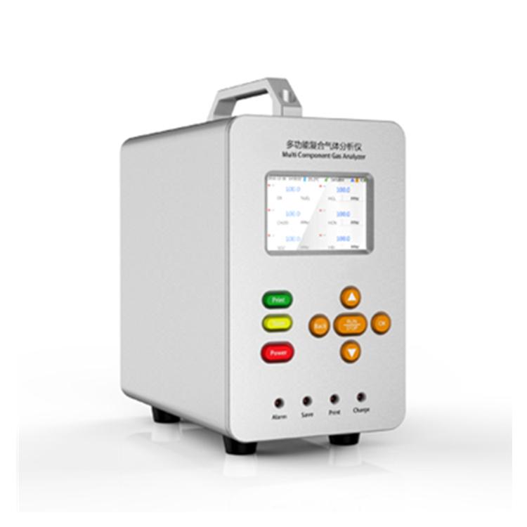 HC-2000(CH2O)甲醛气体分析仪甲醛速测仪甲醛检测仪便捷式甲醛检测仪