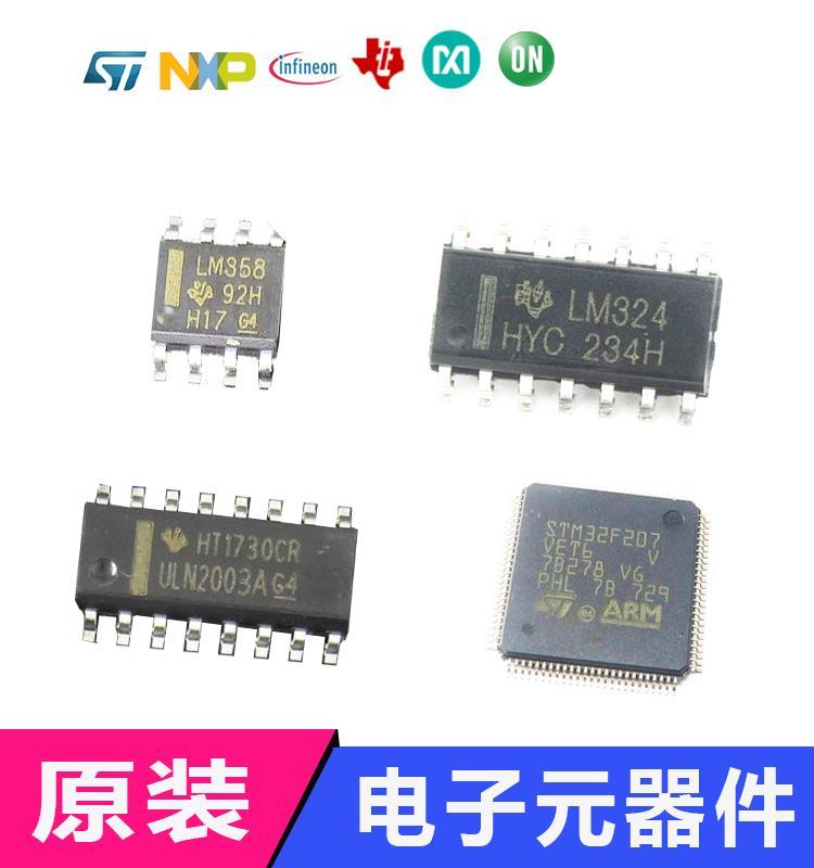 BTA12-600BRG 原装正品 BTA12-600B