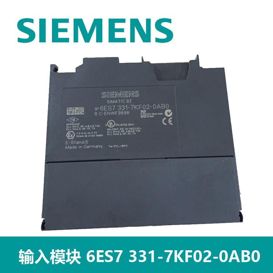 西门子6ES7331-7KF02-0AB0模拟量输入模块6ES7 331-7KF02-0AB0 逻辑输入